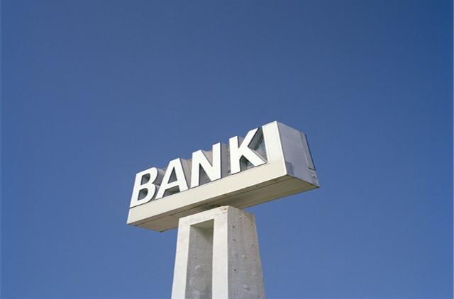 """""""组合拳""""打响金融战疫人民银行南京分行等八部门联合出台""""二十一条措施"""""""