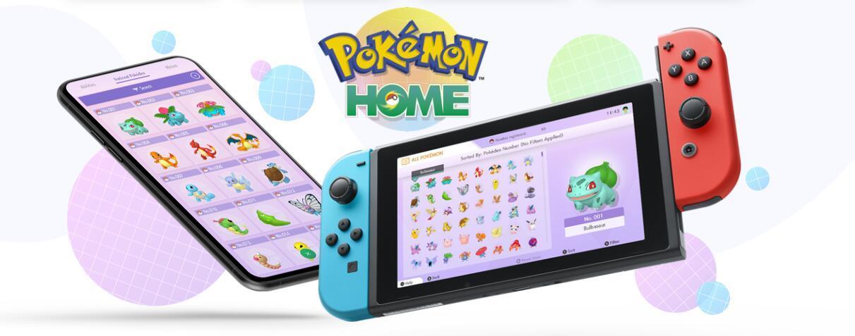 教你如何通过PokemonHOME将前作精灵传送到《宝可梦剑盾》中