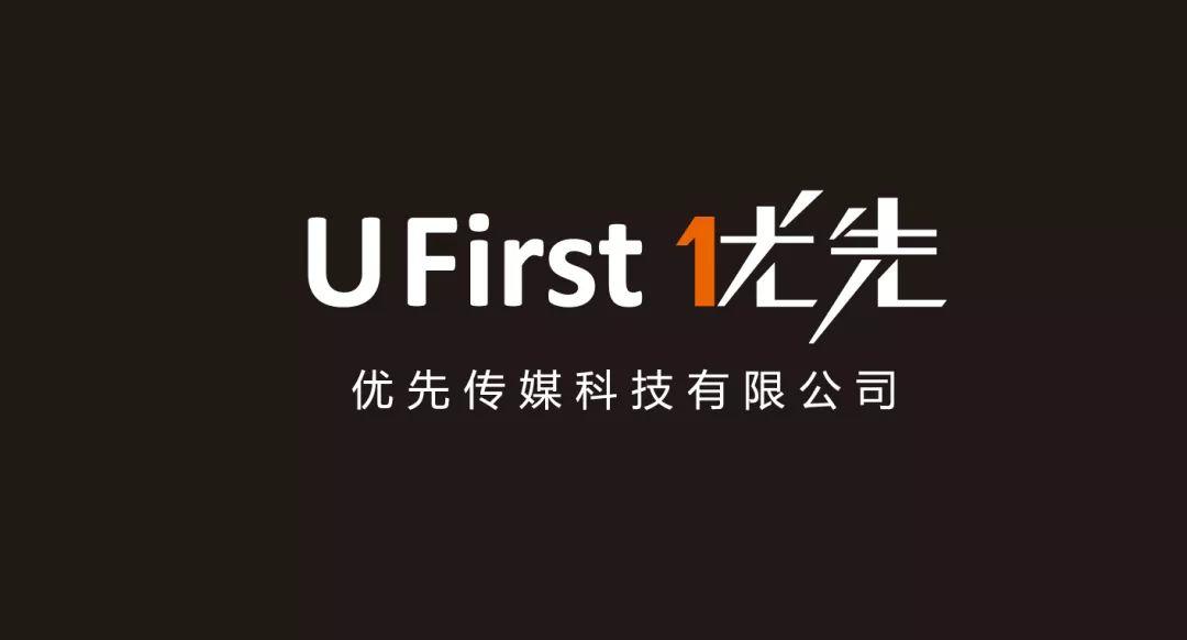 【会员推介】天津市文化传媒商会会员推介—优先传媒科技公司