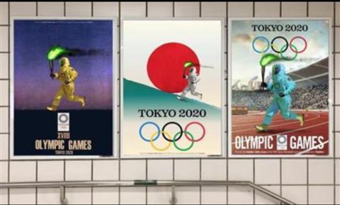 奥运火炬手穿防辐射服传递?韩国人在日本使馆贴了张海报惹抗议