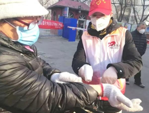 我志愿,我光荣——记河北省邢台市助学公益协会抗击疫情