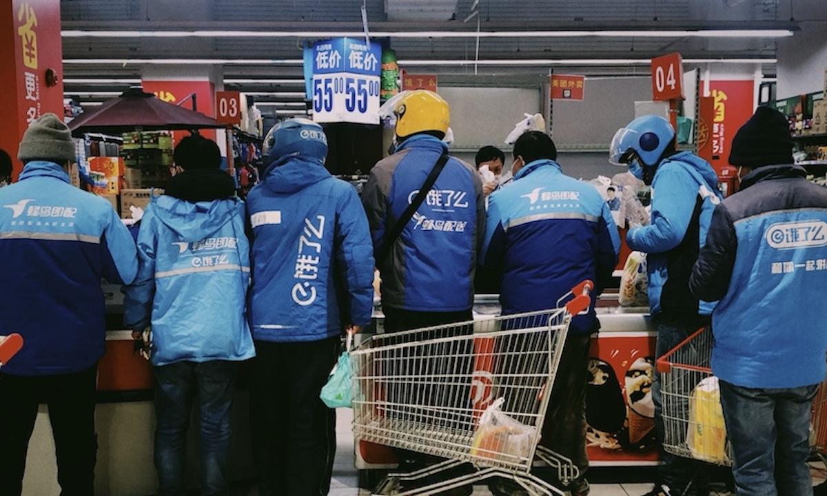 饿了么口碑第三财季营收同比增47%,新服务陪伴商户共渡难关
