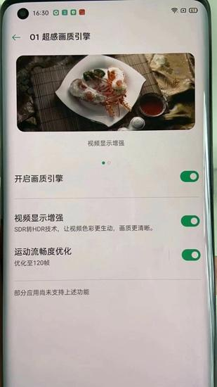 """骁龙865只够""""买""""参赛表?来看看2020旗舰手机的新门槛"""