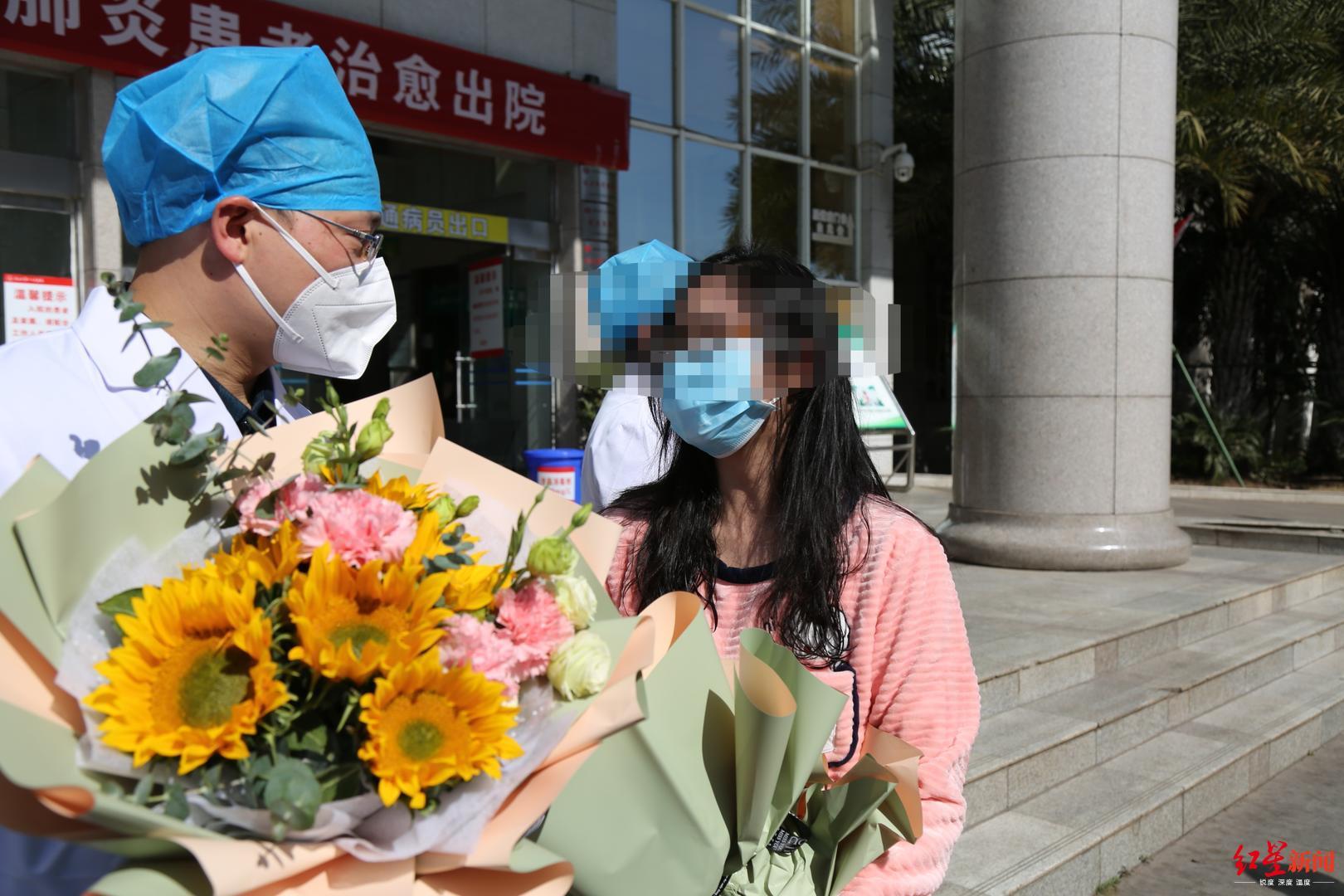 """四川西昌市首例治愈患者出院:""""这7名医务人员,我会铭记一生"""""""