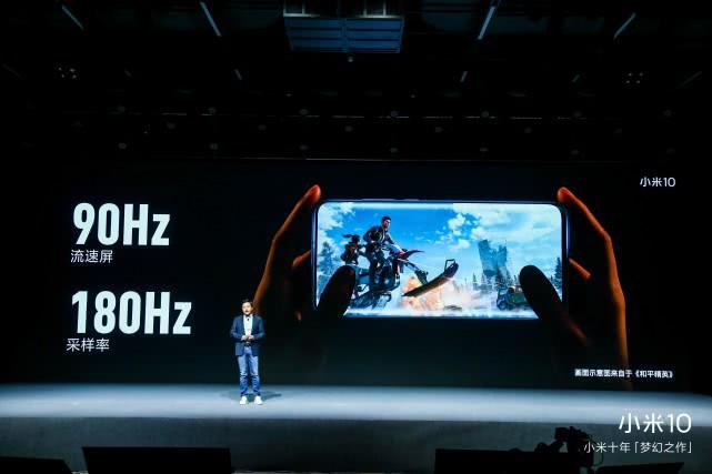 小米10系列新机正式亮相,全面支持5G网络