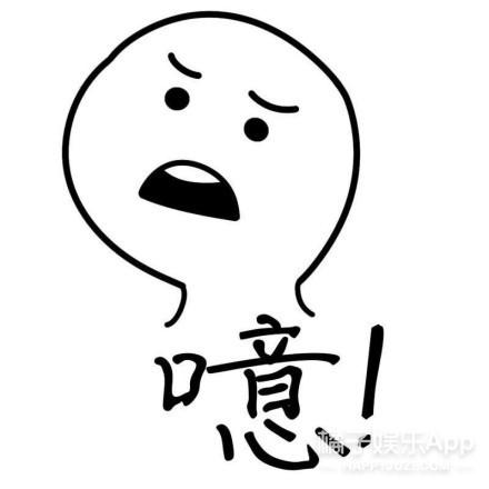 「橘子娱乐」颜值帅到杨超越却是个大渣男,女友多次被坑还说感谢?什么恋爱脑