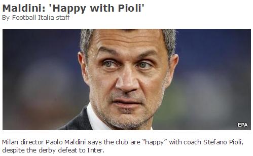 马尔蒂尼:满意皮奥利的执教 朗尼克不适合米兰