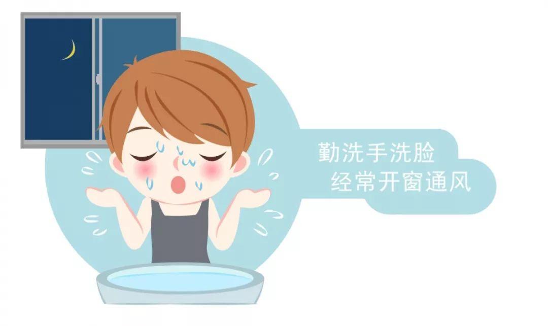 返岗工作12条建议 核心要点 戴口罩 勤洗手 多通风