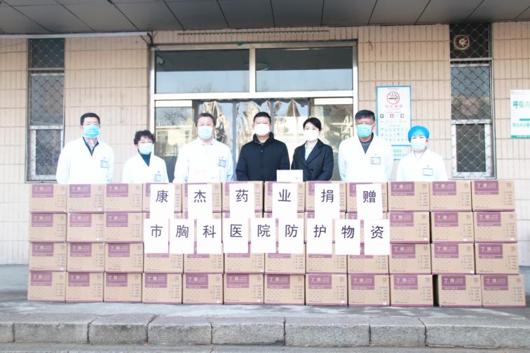 共抗疫情社会各界向青岛市胸科医院捐赠爱心物资