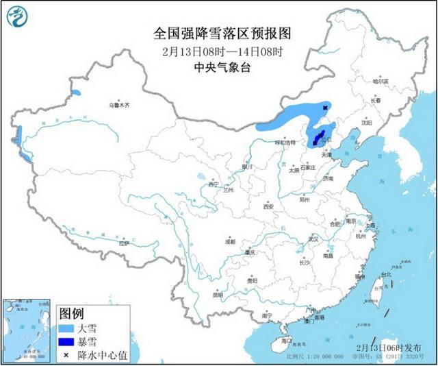 北京将迎暴雪:雪对疫情有影响吗?