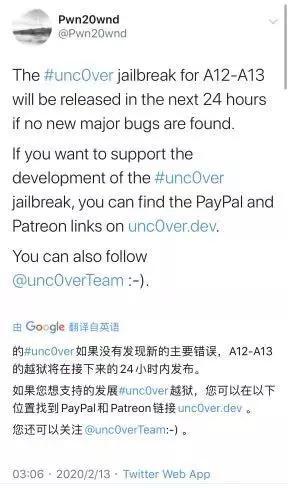iOS 13 Bug 太多,终于可以降级越狱了?