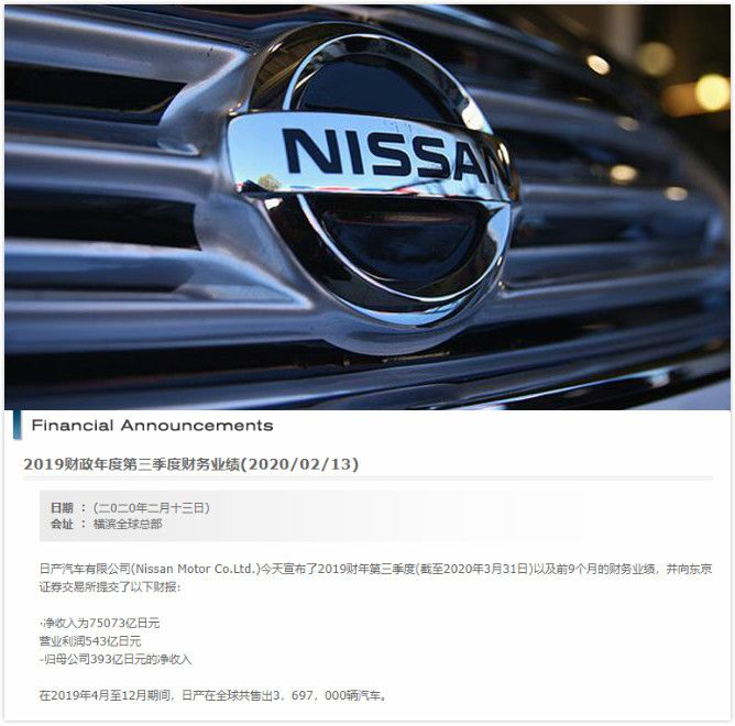 First quarter loss Nissan loses 26.1 billion yen in third fiscal quarter