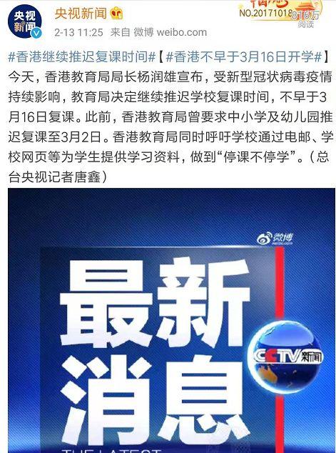 香港学校开学时间及多项国际考试新变动 哈罗入学考试确定