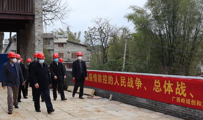 静待龙门花开,贺州市市长调研黄姚古镇·龙门街疫情防控情况