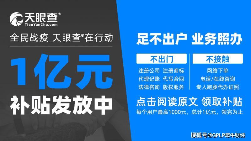 """中国民营银行首获国际信用评级 :微众拿下穆迪""""A3""""及标普""""BBB+"""""""