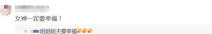 金晓钟与泫雅戴情侣戒指,情人节高调撒狗粮,网友大呼太甜了 作者: 来源:猫眼娱乐V