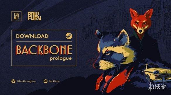 侦探黑色冒险游戏《骨干》发布最新预告!2021年上线