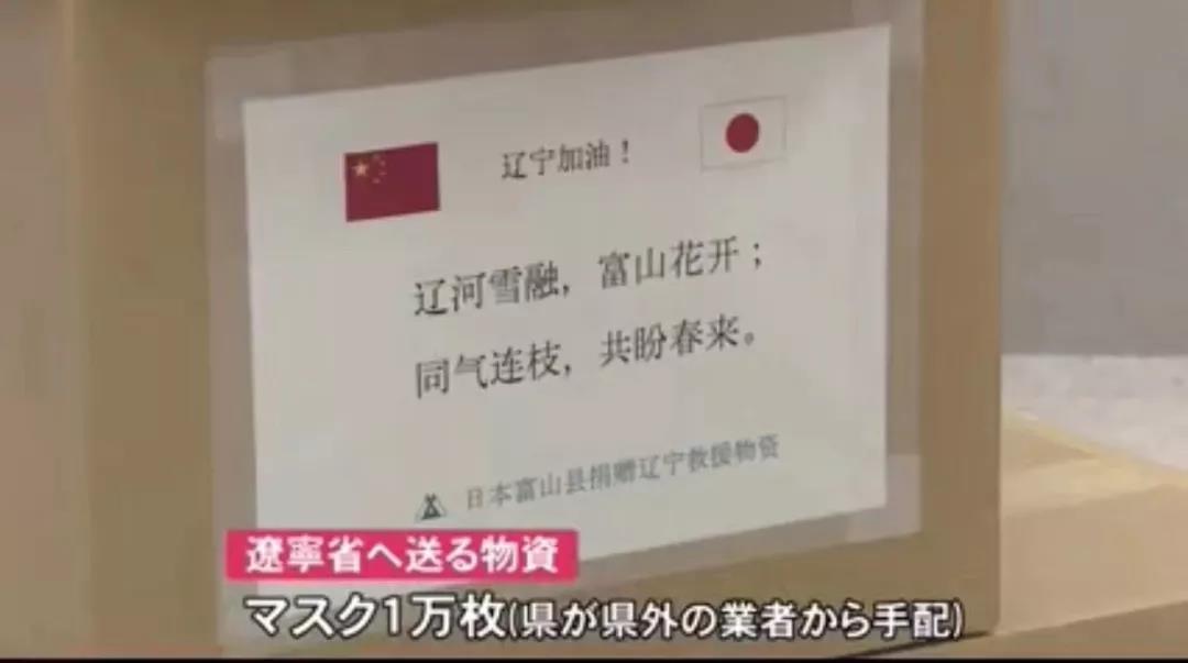 日本富山县经济总量_日本富山县地图