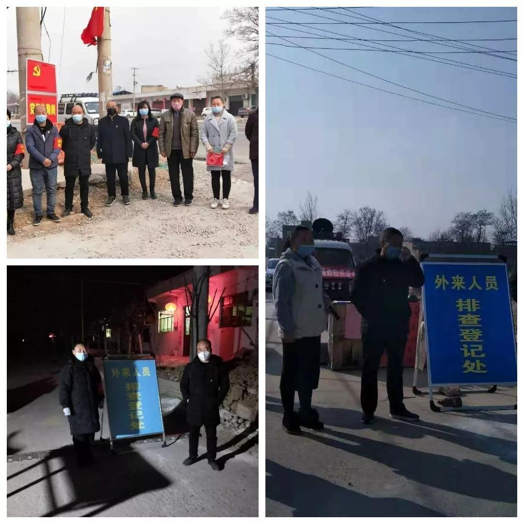 疫情防控丨西咸新區涇河新城的鏗鏘玫瑰