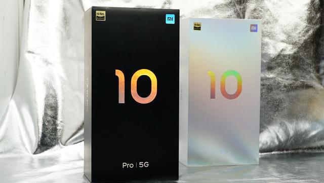 小米10对比小米10Pro:哪款更值得买?香不香?