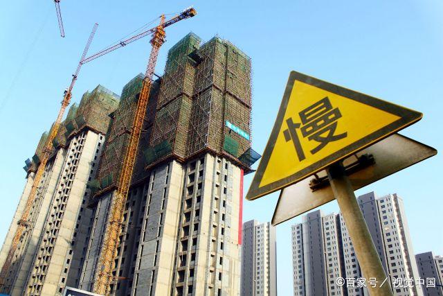 """楼市开始""""停滞"""",该及时卖房还是买房?董明珠、任正非良心劝谏  各地楼市 第1张"""