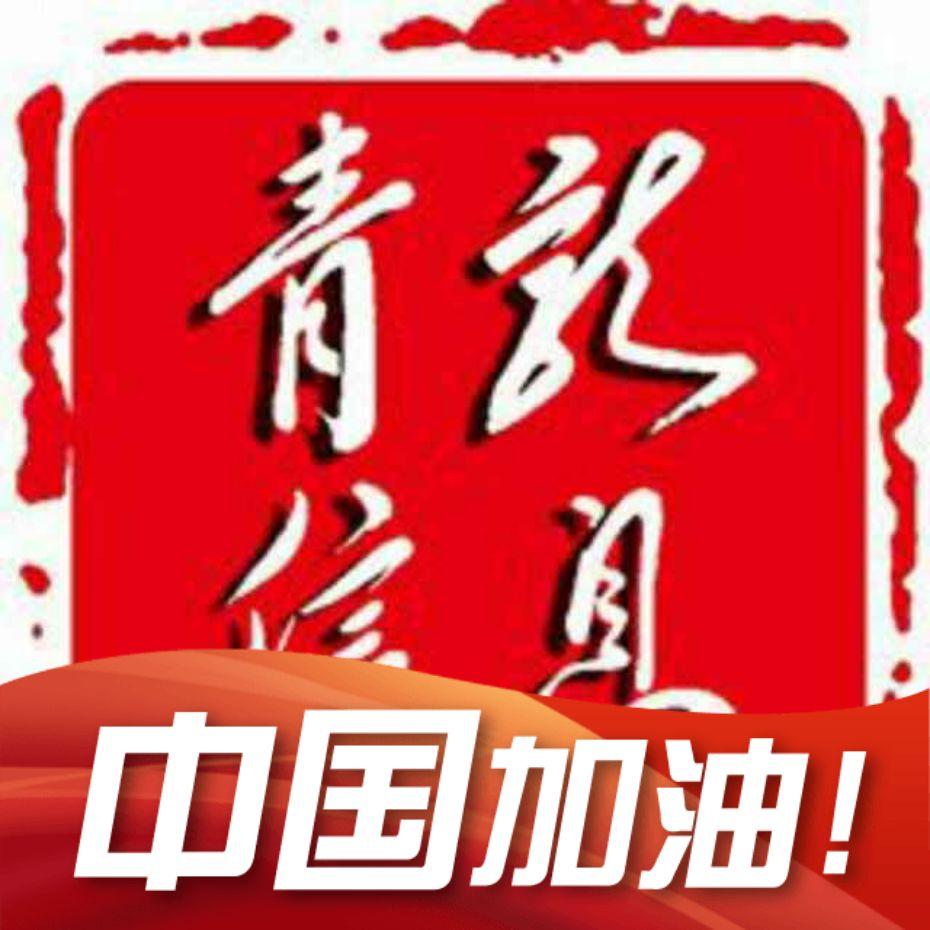 改微信头像!为武汉加油!为中国加油!