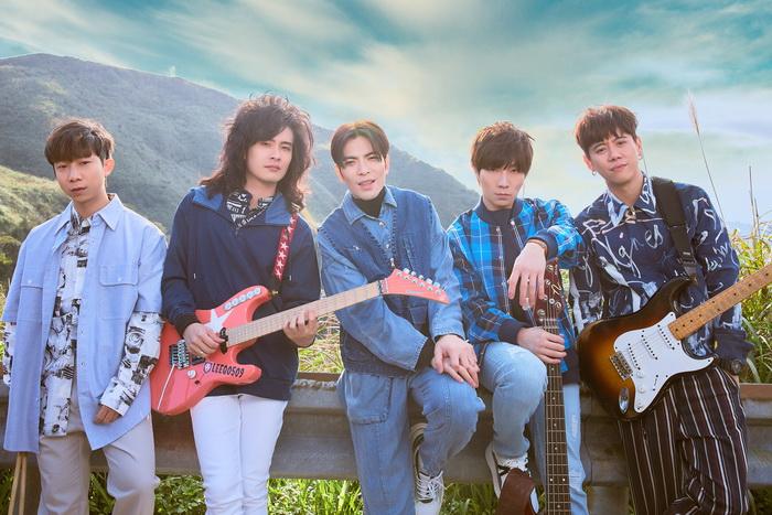 "<b>狮子LION新歌《第一眼》MV上线 老萧笑称""若不帅就解散""</b>"