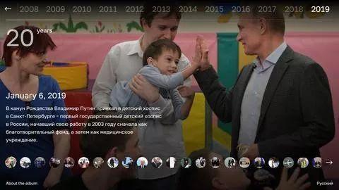 纪念普京执政20年 克宫发布最后一部分罕见照片
