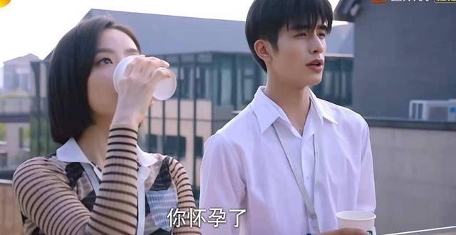 下一站是幸福:元宋怀疑贺繁星怀孕,直言:我还以为是我的呢,甜