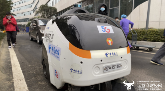 "5G+无人车在四川省人民医院""上岗""助抗疫前线消杀清洁"