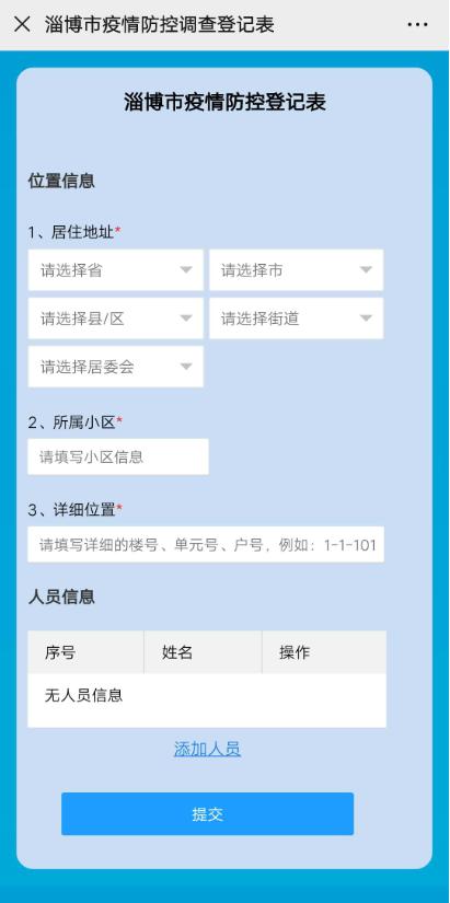 临淄人口_淄博综合实力最强的区县,人口全市第一,不是临淄也不是淄川