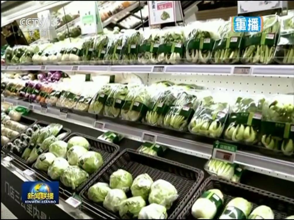 """央视新闻联播点赞""""京东率先开通绿色通道!"""" 滞销生鲜商品两天销量超300吨!"""