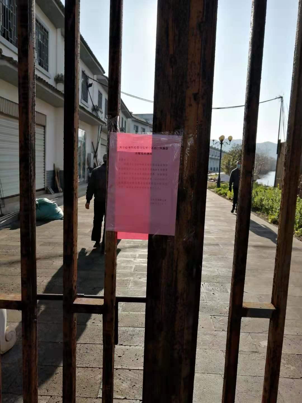 """亚博体育登录入口杨林监狱""""七字诀""""严格全员返岗疫情防控"""