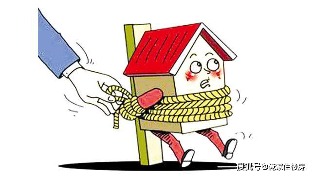 旅游、餐饮等行业都没出来叫缺钱,唯独房地产行业需要扶持?