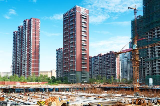 """楼市开始""""停滞"""",该及时卖房还是买房?董明珠、任正非良心劝谏  各地楼市 第2张"""