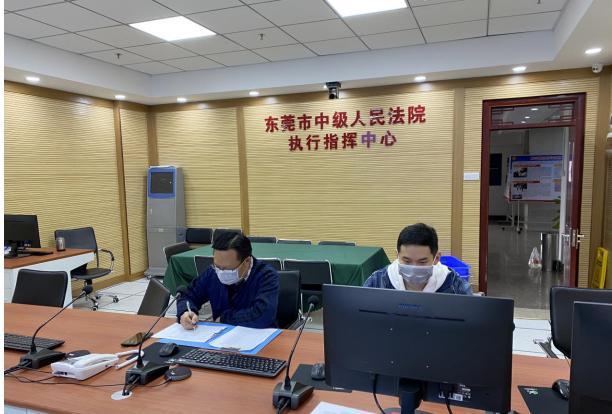 网上看样防疫情 东莞中院拍卖成交6.8亿