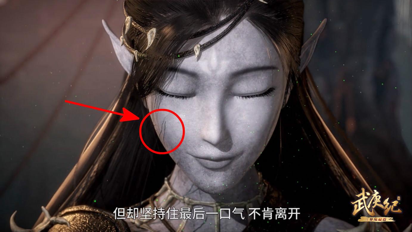 武庚纪 冥族最美女神惨死,当我看清她的脸,实在让人心痛不已