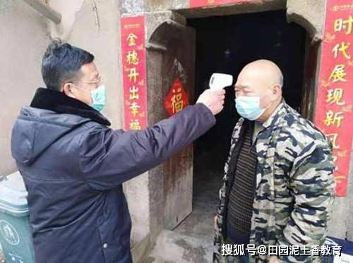 """武汉有一个3000人村庄无人感染的""""硬核村"""":因村书记说有感染村干部是第一个"""