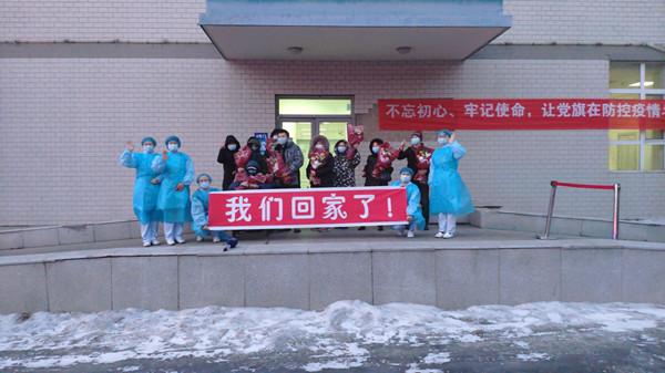 15日11名新冠肺炎确诊患者从哈尔滨市传
