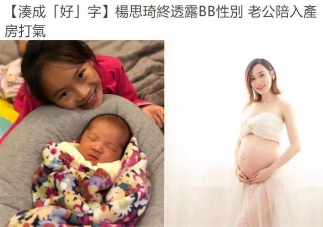 秘密产子事业跌停,如今公开二胎秀幸福,前港姐冠军迎来新生活?网友:孩子老爸是谁?