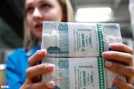俄罗斯经济总量各行业_俄罗斯经济分布图