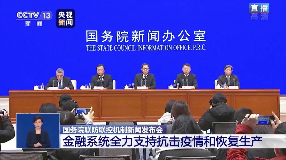 央行:节前紧急向武汉调拨40亿新钞