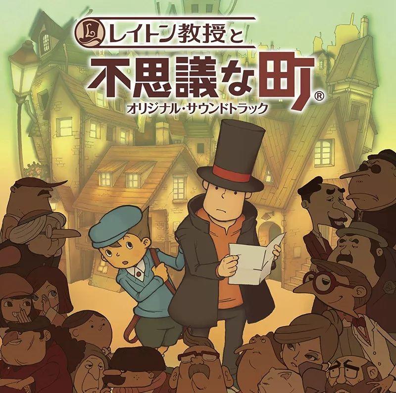 历史上的今天:《雷顿教授与不可思议的小镇》(02-15)