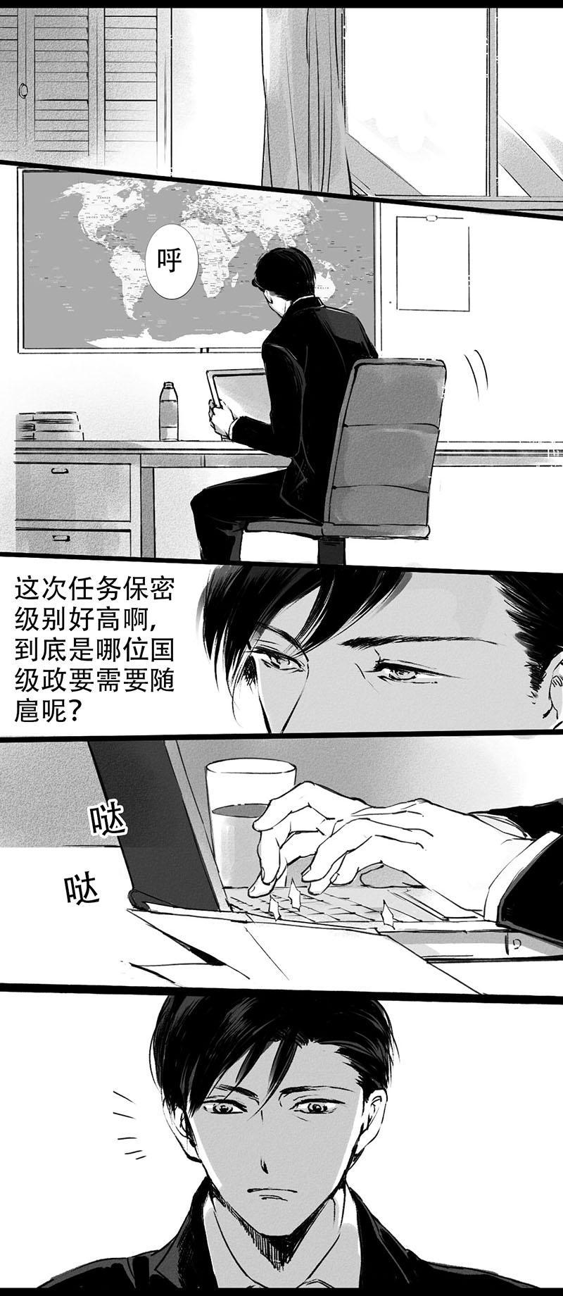 """黑龙江""""白菜房价""""曝光后 贵州老师询价称想来避暑"""