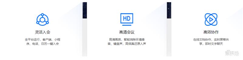 苹果加入FIDO联盟 密码也许在未来会被丢进垃圾桶