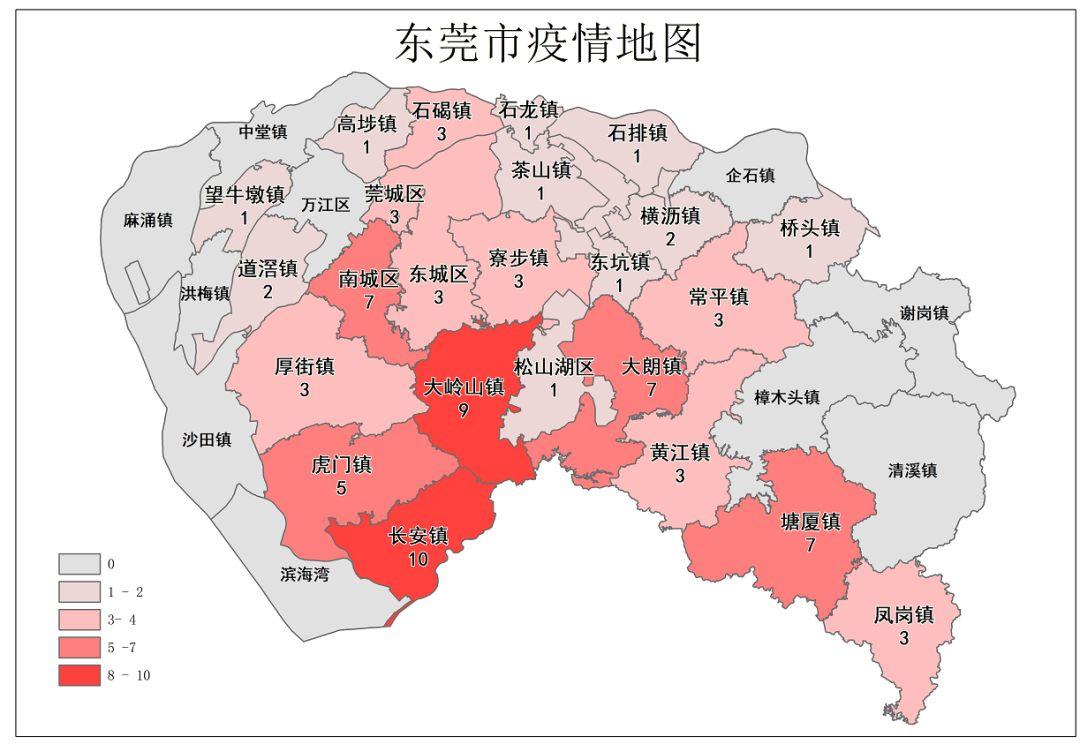 发现9名无症状感染者!广东新增个案最全最新逗留场所