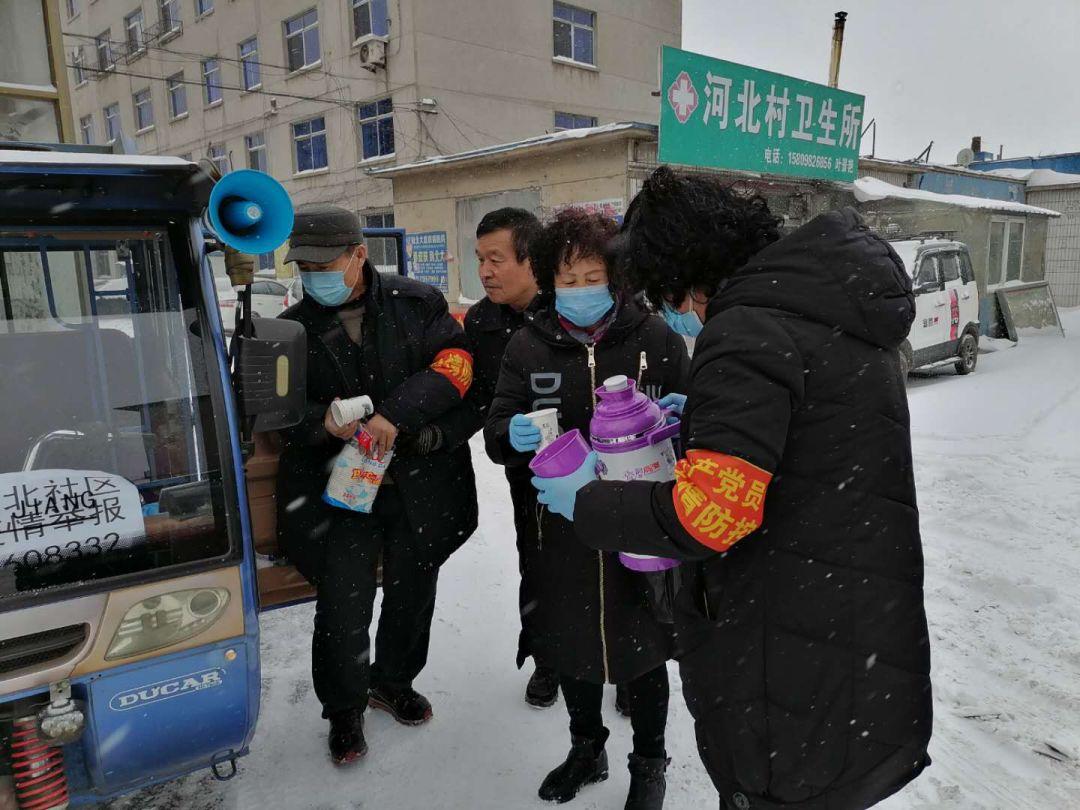 刘二堡镇派出所培训校园保安 助力复学复课