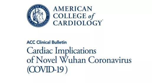 有心血管病者是高危人群!美国心脏病学院新冠病毒公告