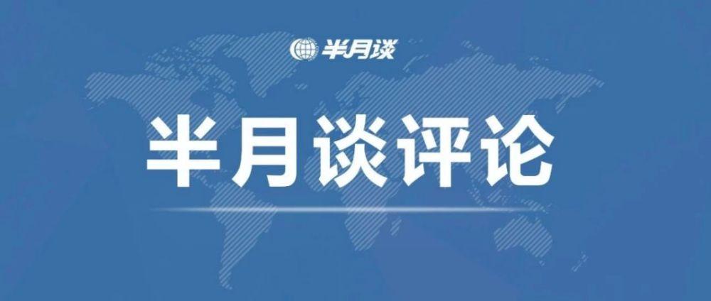 """<b>禁食野生动物,""""舌尖上的中国""""需要来一场革命</b>"""