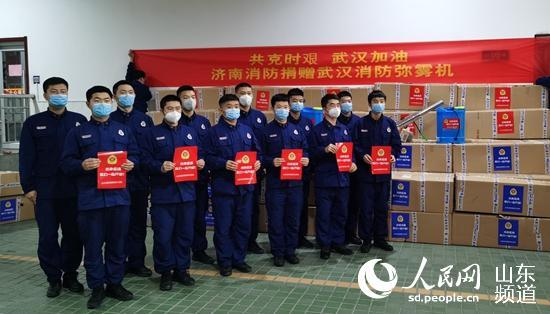 """消防首批70台消毒弥雾机从济南出发 支援武汉战""""疫"""""""